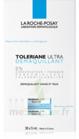 Toleriane Solution démaquillante yeux 30 Unidoses/5ml à Hendaye